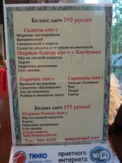 St_Petersburg-Cafe (2)