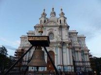 St_Petersburg-Smolny_Kloster (2)