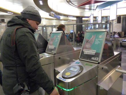 st_petersburg-metro-durchgang